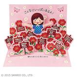 サンリオ カーネーション畑に女の子 401781│カード・ポストカード グリーティングカード