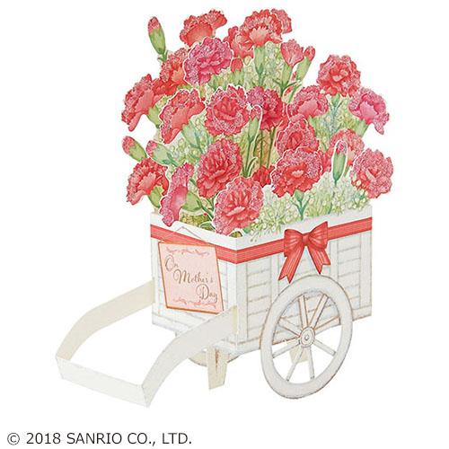 サンリオ カーネーション花車 402052│カード・ポストカード グリーティングカード