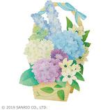サンリオ アジサイの洋風アレンジ花かご 421618│カード・ポストカード グリーティングカード