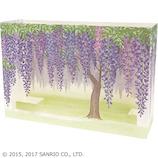 サンリオ 箱形藤棚 421863│カード・ポストカード グリーティングカード