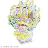 サンリオ ふたりぼんちゃん花かご 617202│カード・ポストカード グリーティングカード