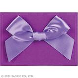 サンリオ 紫リボン 617512│カード・ポストカード グリーティングカード