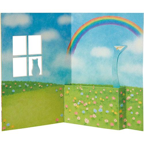 サンリオ 青空に紙飛行機 884316│カード・ポストカード メッセージカード