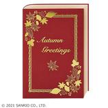 サンリオ(SANRIO) 二つ折りカード 赤い本 887463│カード・ポストカード グリーティングカード