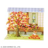 サンリオ(SANRIO) 立体レーザーカットカード 秋の庭に紅葉と柴犬 887757│カード・ポストカード グリーティングカード