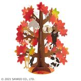 サンリオ(SANRIO) 立体ダイカットカード 紅葉の木にネコいっぱい 888133│カード・ポストカード グリーティングカード