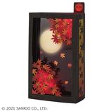 サンリオ(SANRIO) 立体ライト&サウンドカード 紅葉と月 888770│カード・ポストカード グリーティングカード