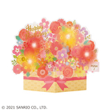 サンリオ(SANRIO) 立体ライト&メロディーカード 花かご 888893│カード・ポストカード グリーティングカード
