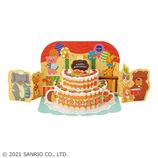 サンリオ(SANRIO) 立体ライト&メロディーカード ケーキと動物 889075│カード・ポストカード バースデー・誕生日カード