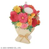 サンリオ(SANRIO) 立体ダイカットカード オレンジ系ブーケ 889687│カード・ポストカード グリーティングカード