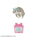 サンリオ(SANRIO) ダイカットカード つままれネコ 889903│カード・ポストカード バースデー・誕生日カード