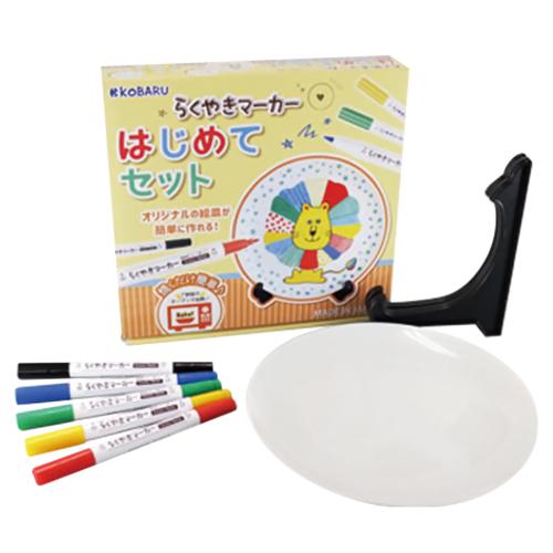 らくやきはじめてセット M-1800│陶芸用品