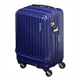 フリクエンター マーリエ 4輪キャリーEX(エンボス加工) 1−282 エンボスネイビー 34L│スーツケース・旅行かばん スーツケース