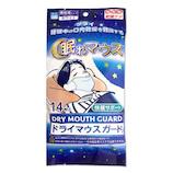 美保(Bihou) 眠れマウス ドライマウスガード ホワイト 14枚入