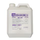ジアテンダー 除菌水 詰替え用 4L