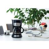 <東急ハンズ> ラッセルホブス 5カップコーヒーメーカー画像