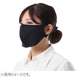 丸福繊維 UVカットマスク ヤケーヌ プチ 311 ブラック