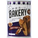 アスト 新・食・缶ベーカリー 黒糖 100g