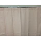マジックレングス+フラットトップ 一級遮光カーテン アブソルート オレンジ 幅80~140cm×丈180~200cm