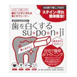 ミュー 歯を白くするsu・po・n・ji(スポンジ) 8個入│オーラルケア・デンタルケア
