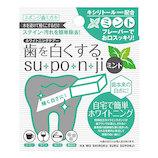 ミュー 歯を白くするsu・po・n・ji(スポンジ) ミント 5個入│オーラルケア・デンタルケア