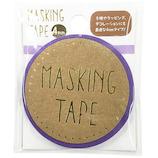 ワールドクラフト マスキングテープ 4mm W02-MK-T0067 パステルパープル