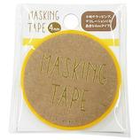 ワールドクラフト マスキングテープ 4mm W02-MK-T0068 パステルイエロー