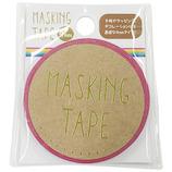 ワールドクラフト マスキングテープ 4mm W02-MK-T0074 虹