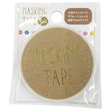 ワールドクラフト マスキングテープ 4mm W02-MK-T0076 フラワー