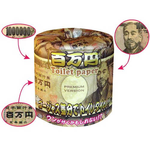 百万円グッズシリーズ NEW百万円トイレットペーパー
