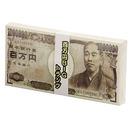 百万円BIGトランプ