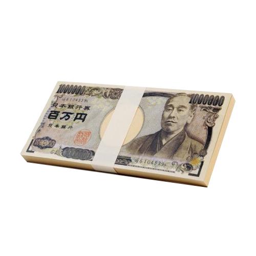 NEW百万円メモ帳