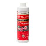 ペンタガーデン バラの液体肥料 450ml│園芸用品 肥料・園芸薬剤