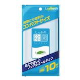 Leaffresh しっかり除菌ウェットティッシュ LC-3000-001 10枚入