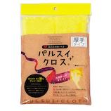 パルスイクロス 厚手 イエロー│清掃用具 バケツ・雑巾