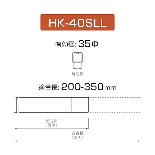 4560251800201-2