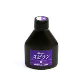 誠和 ローパススピラン 紫 100cc│レザークラフト用品 皮革用染料