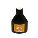 誠和 ローパススピラン 黄茶 100cc│レザークラフト用品 皮革用染料