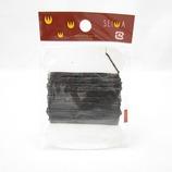 スム-ス糸 細黒 0.8ミリ