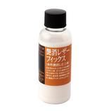 誠和 艶消レザーフィックス 100mL│レザークラフト用品 皮革用金具