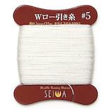 誠和 ダブルロービキ糸 ポリエステル 5番手 25m巻 白│レザークラフト用品 皮革用糸・ロウ引き糸