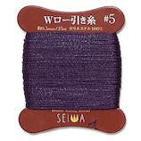 誠和 ダブルロービキ糸 ポリエステル 5番手 25m巻 バイオレット│レザークラフト用品 皮革用糸・ロウ引き糸