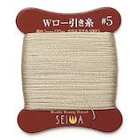誠和 ダブルロービキ糸 ベージュ ポリエステル 5番手 25m巻│レザークラフト用品 皮革用糸・ロウ引き糸