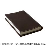 SEIWA メイク・ユー ブックカバー チョコ