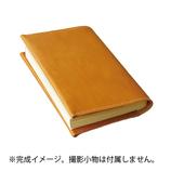 SEIWA メイク・ユー ブックカバー キャメル│レザークラフト用品 レザークラフトキット