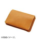 SEIWA メイク・ユー カードケース キャメル