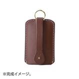 SEIWA メイク・ユー キーケース チョコ