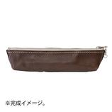 SEIWA メイク・ユー ペンケース チョコ
