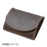 SEIWA メイク・ユー コインケース チョコ│レザークラフト用品 レザークラフトキット