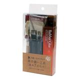 誠和 手縫い工具基本7点セット